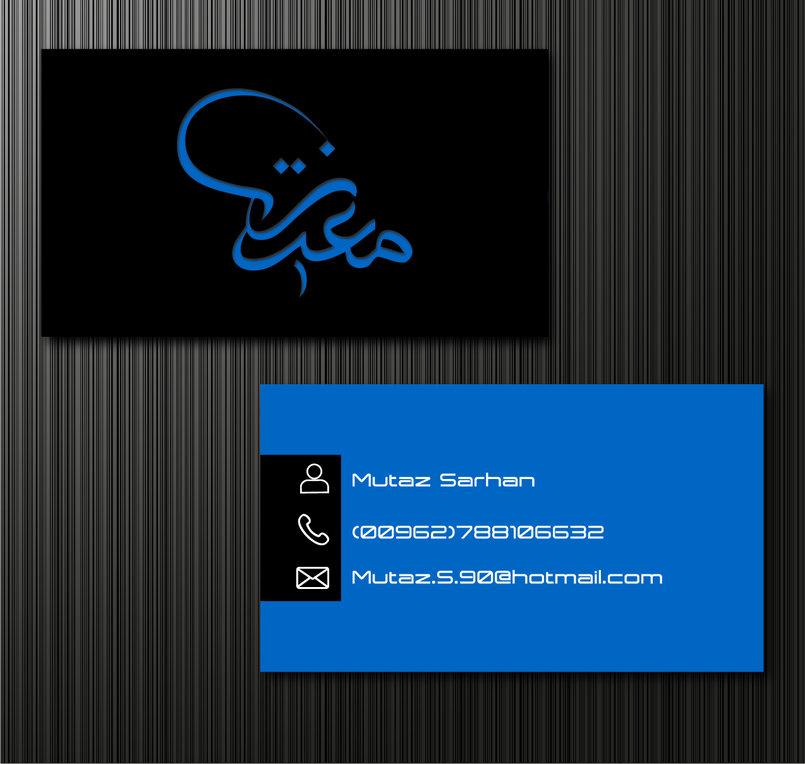 new my logo