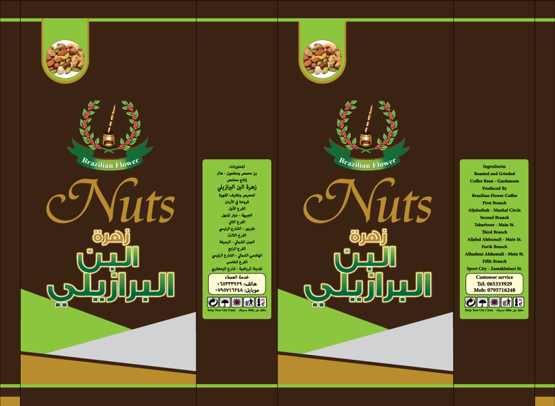 Coffee $ Nuts