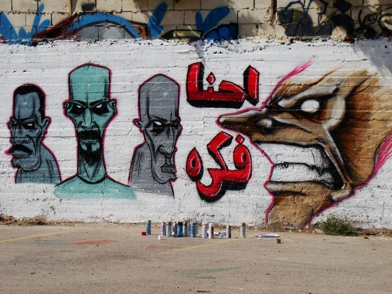 Graffiti / Street art / Murals