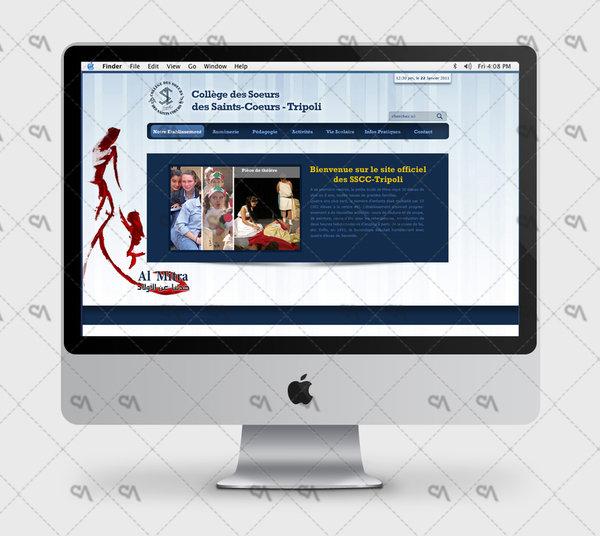 SSCC website (soeurs des saints-coeurs college tripoli)