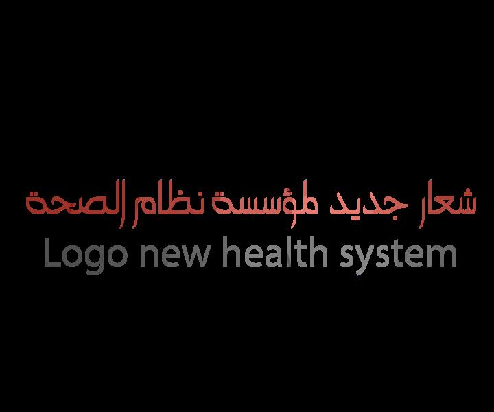 Logo health system