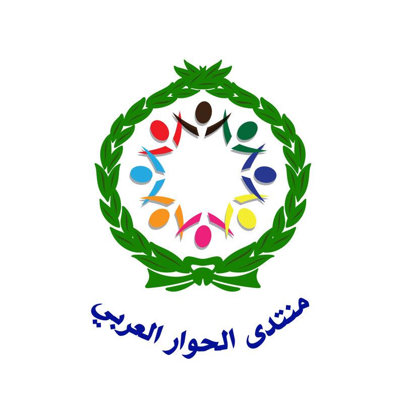 almun 2016 logos