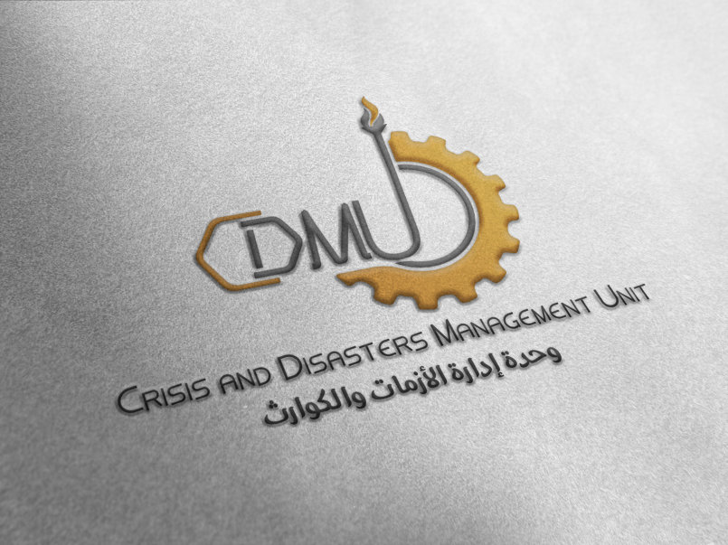 CDMU logo