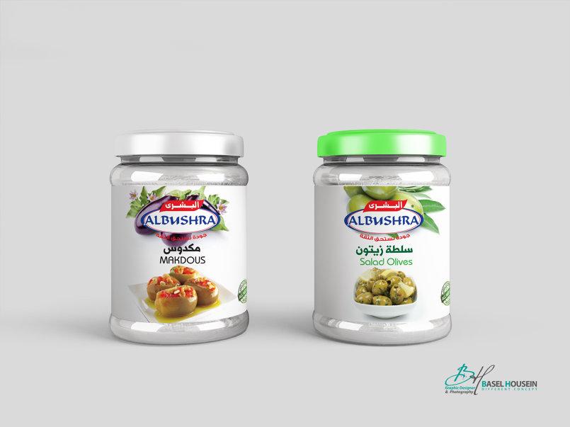 شركة البشر للمنتجات الغذائية