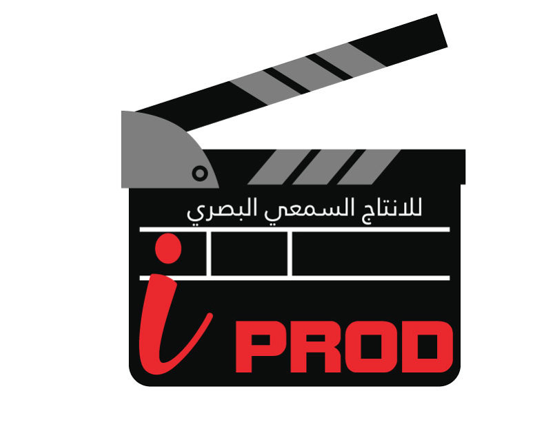 Logo Boite Production