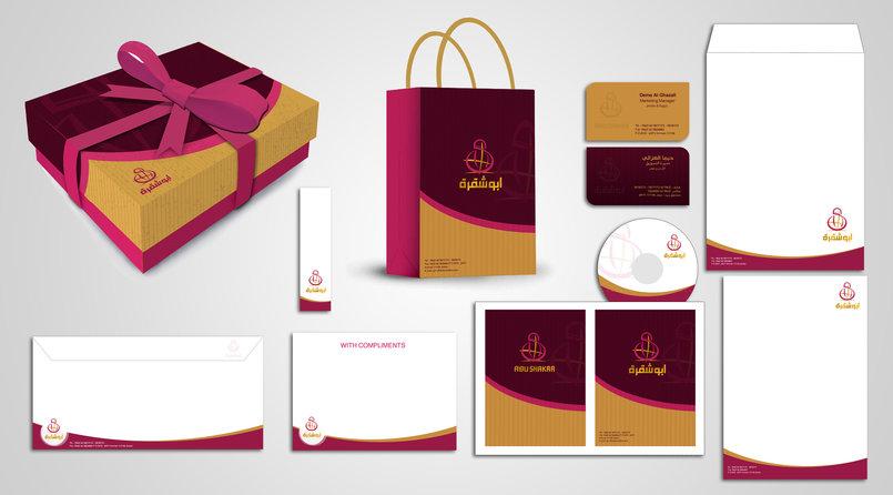 Abu shaqra jewelry