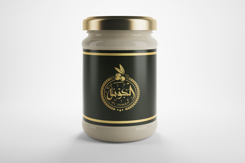 "Packaging & Brand identity : ""AL JONEH"" - الجونه (United Arab Emirate)"
