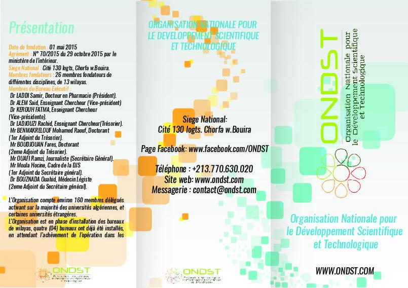 ONDST & CASTA'16