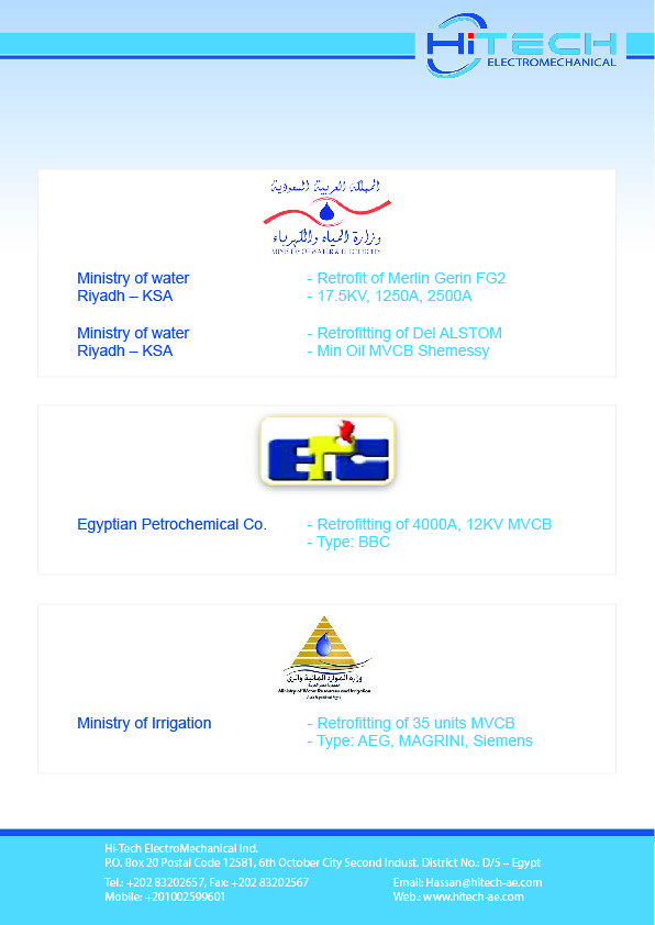 HiTech profile