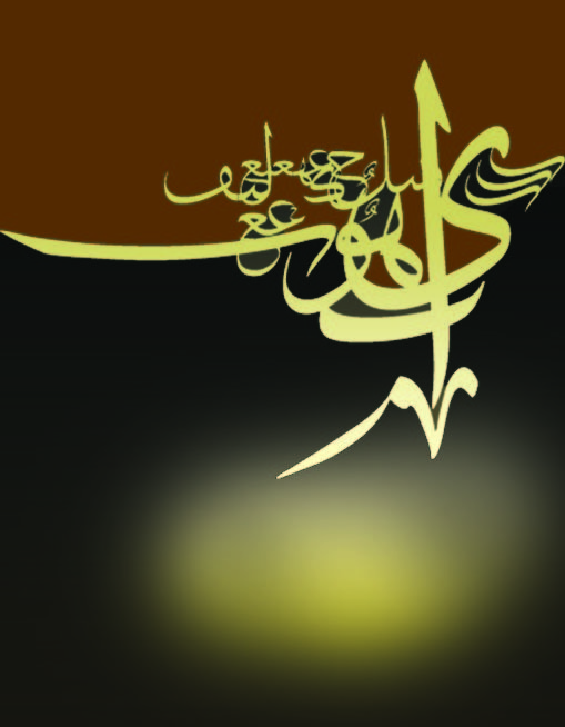 (The Spiritual of calligraphers)Arabic Calligraphy composition digital designed (victor Art) printed by a high resolution printer on Artistic canvas (permanent colours). 70X90 CM 2008