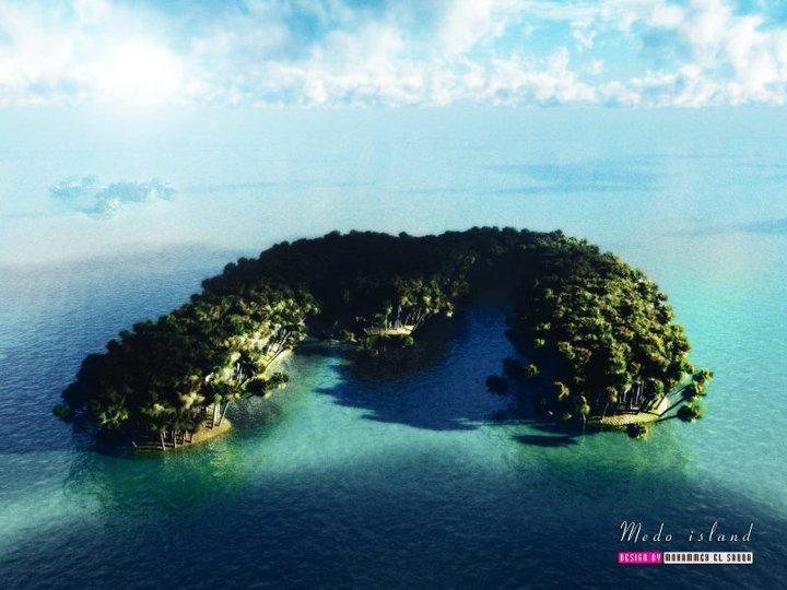 جزيرة على حرم ام الي هوا اول حرف باسمي