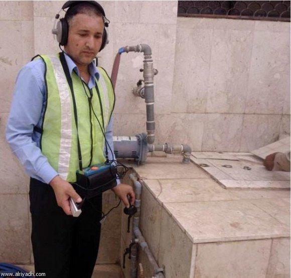 2 - شركه كشف تسربات المياه |ظفاف الخليج