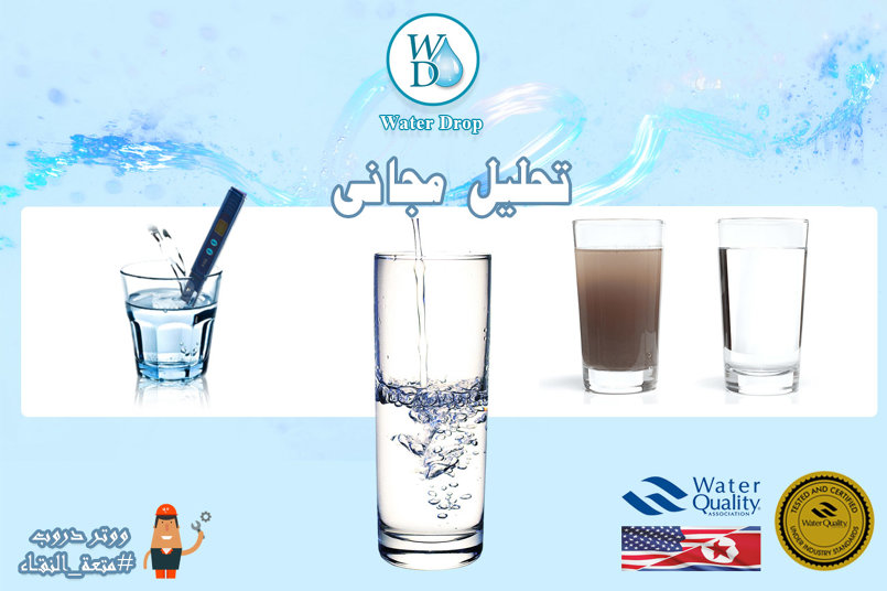Simple Design Work for Water Drop Company