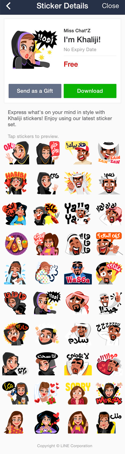 Mobile Stickers