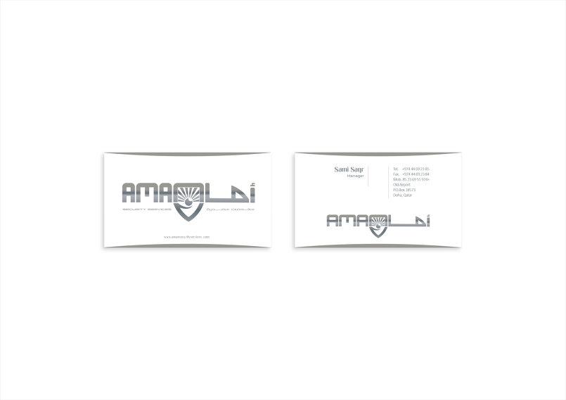 Aman Security Company Logo (4)