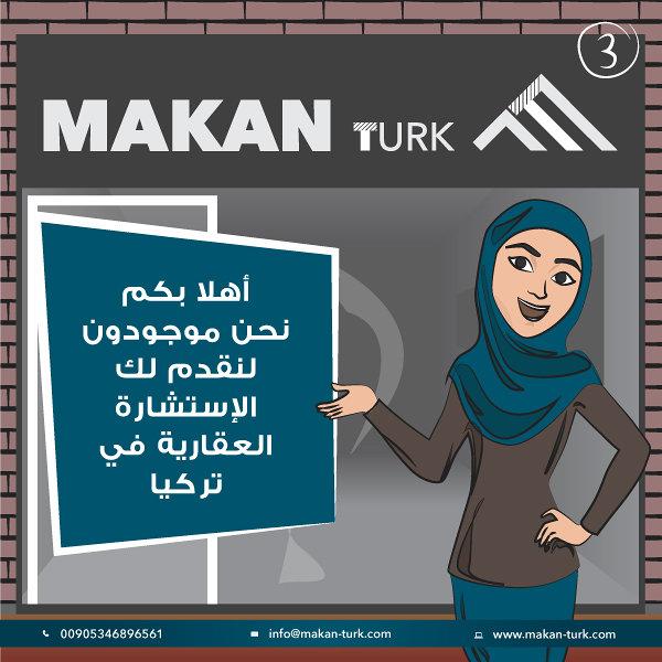 إعلانات شركة عقارية في اسطنبول