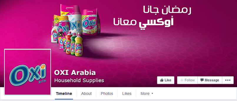 Facebook Cover Photos
