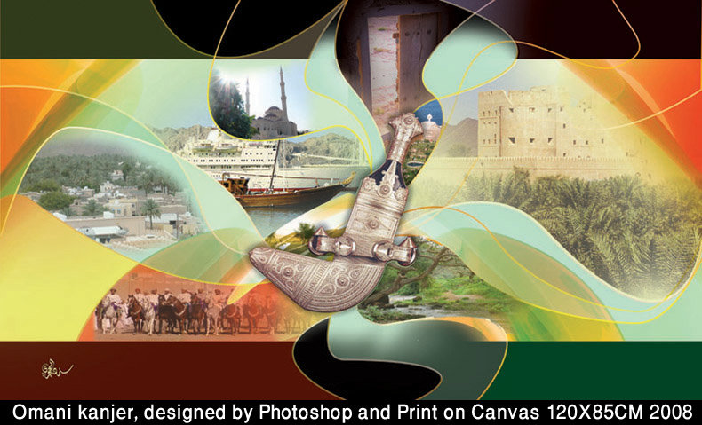 Omani kanjer designed by Photoshop and Print on Canvas 120X85CM 08