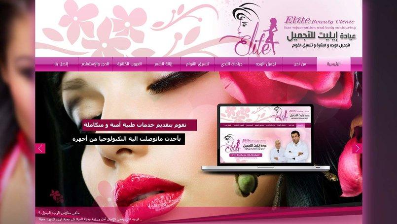 http://elite-beautyclinic.com