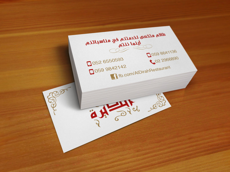 Business Cards - Collection