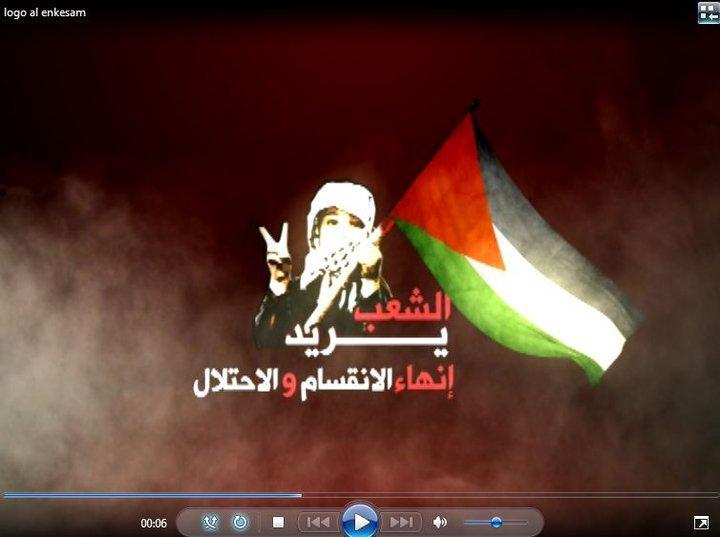 صورة من شعار الشعب يريد