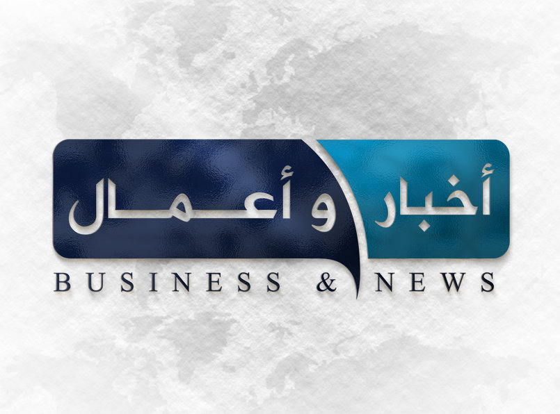 "Corporate identity for ""BUSINESS & NEWS"" (United Arab Emirate)"