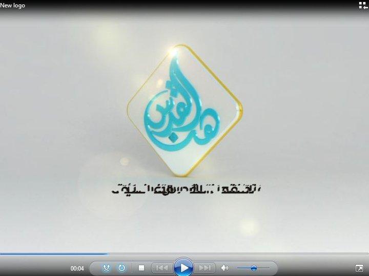 صورة من برومو قناة هنا القدس