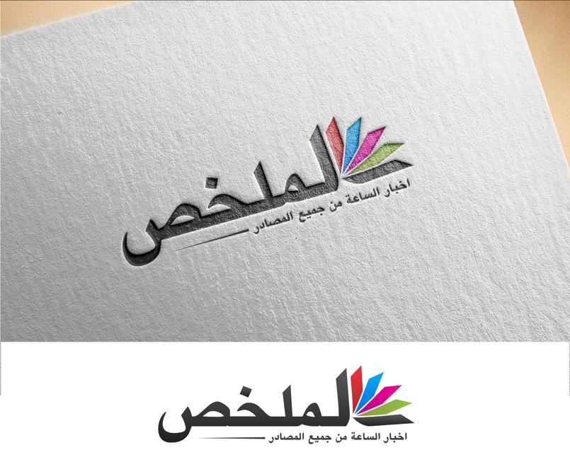 تصميم شعارات (العلامة التجارية)