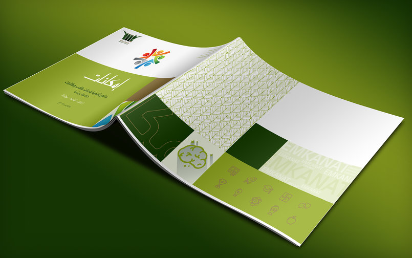 book design - cover