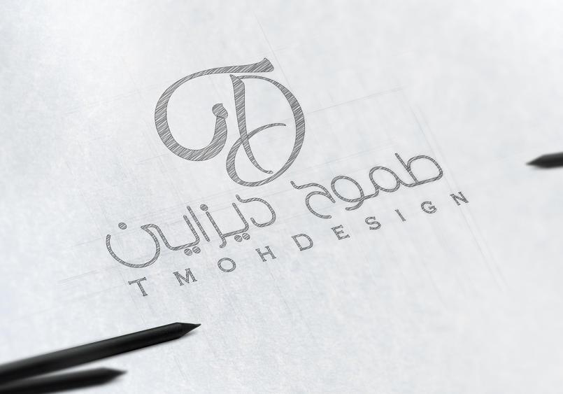 تصميم شعار طموج ديزاين