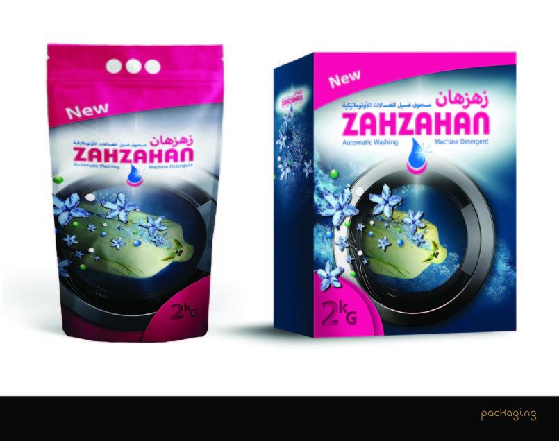 1 - packaging