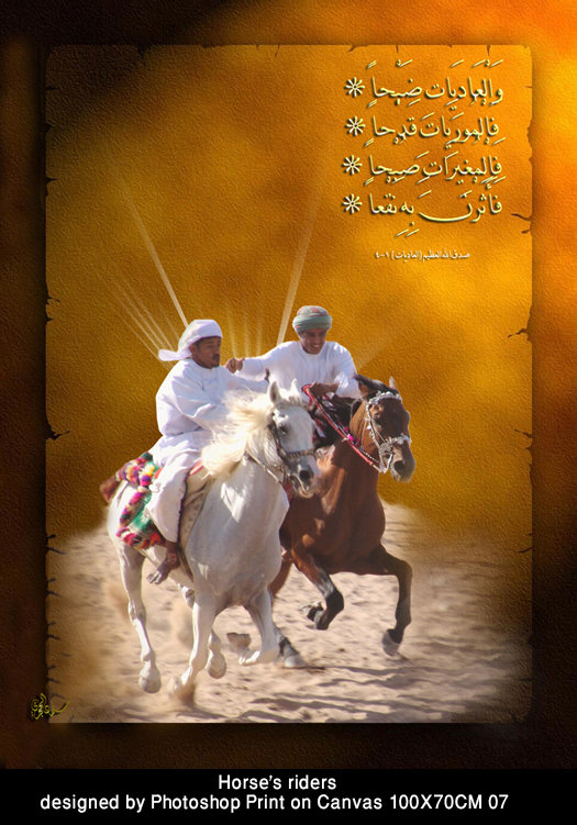 Horse'sriders
