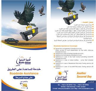 Ayman designs