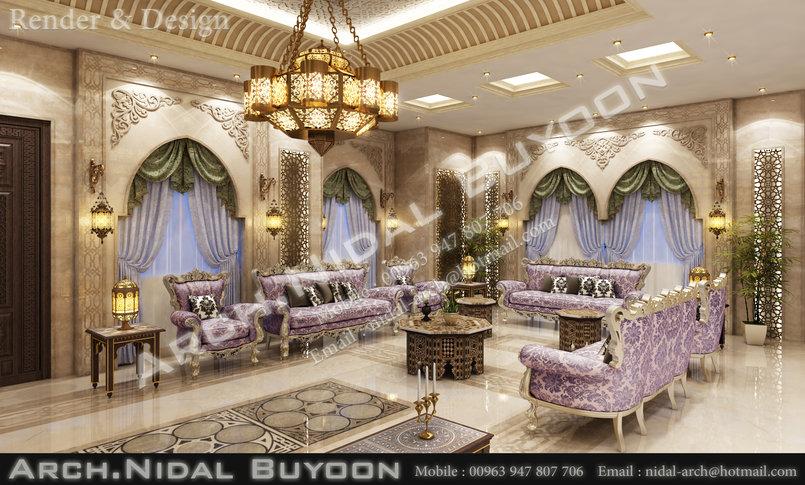 Mixed Style Salon