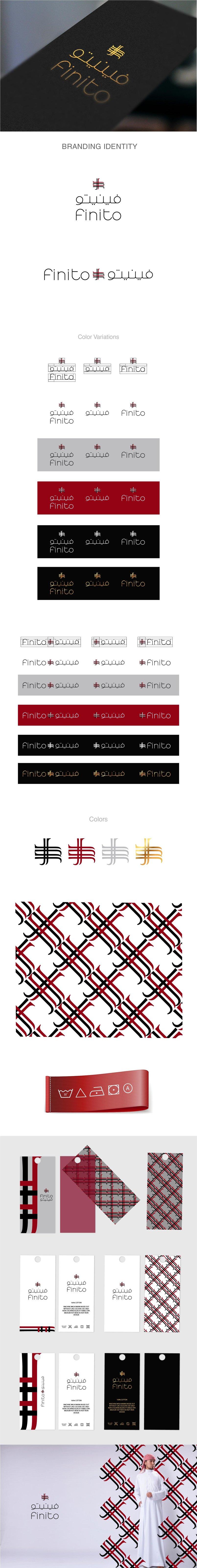 Finito I Branding