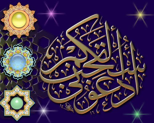 1 - تصميم اسلامي