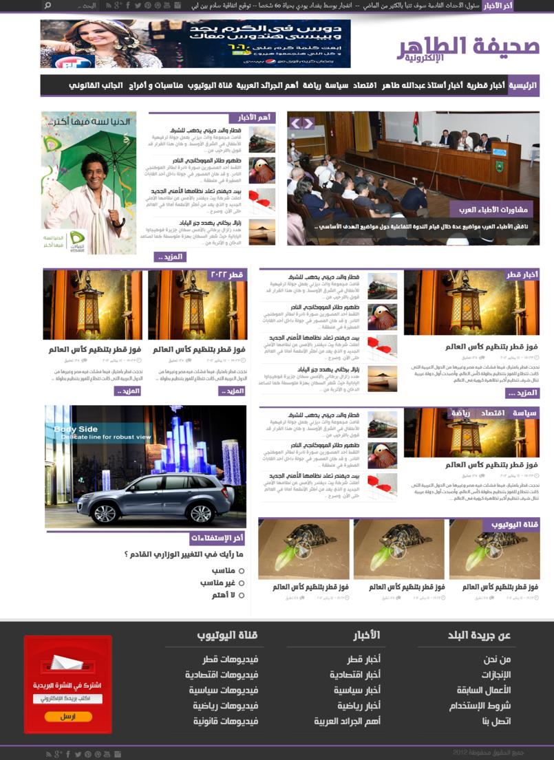 الصفحة الرئيسية
