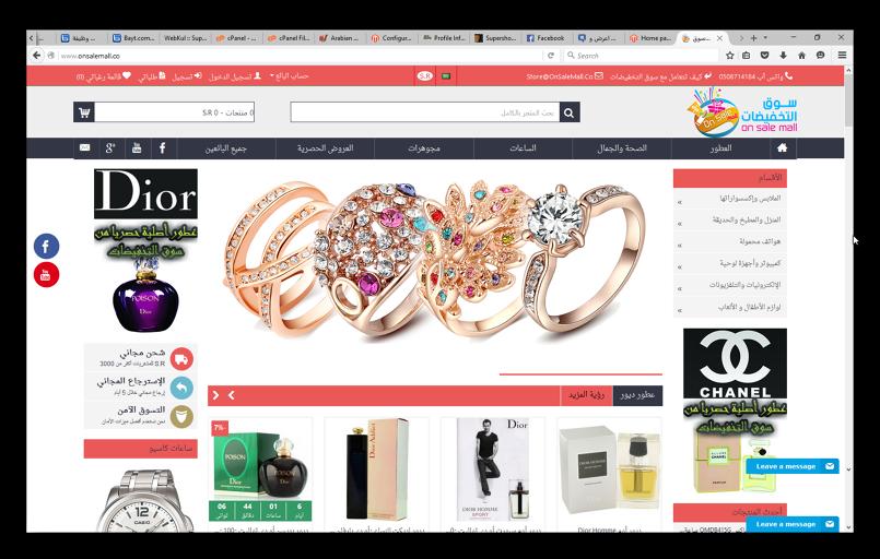 موقع سلة تسوق مع امكانية تعدد البائعين