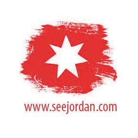 www.seejordan.com