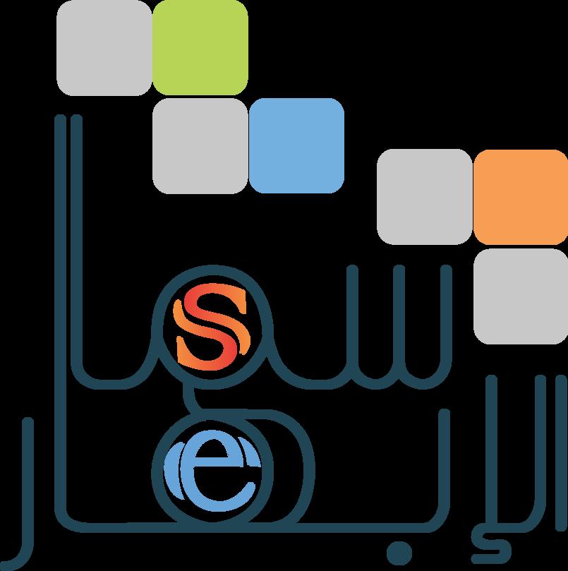 شعار لشركة سعودية وبطاقة اعمال