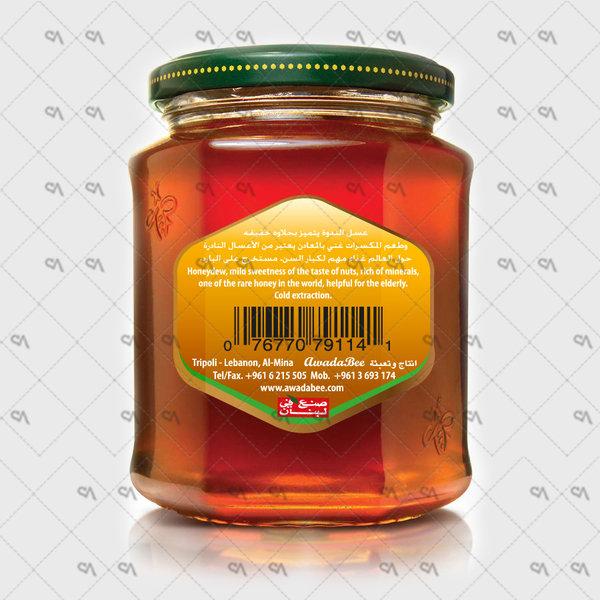 Laza (natural honey)