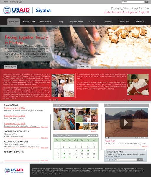 USAID / Siyaha