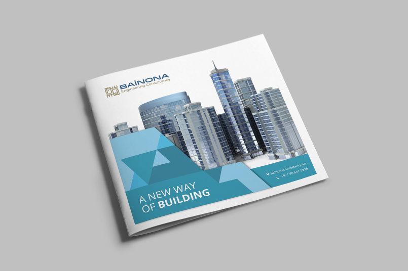 Corporate Identity:BAINONA Engineering Consultancy (U A Emirate)