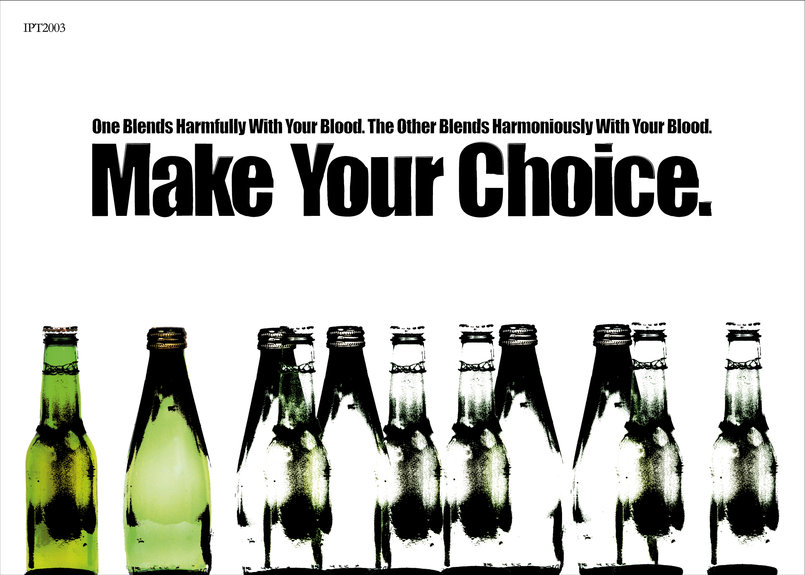 anti-alcohol poster [a sample of the campaign]