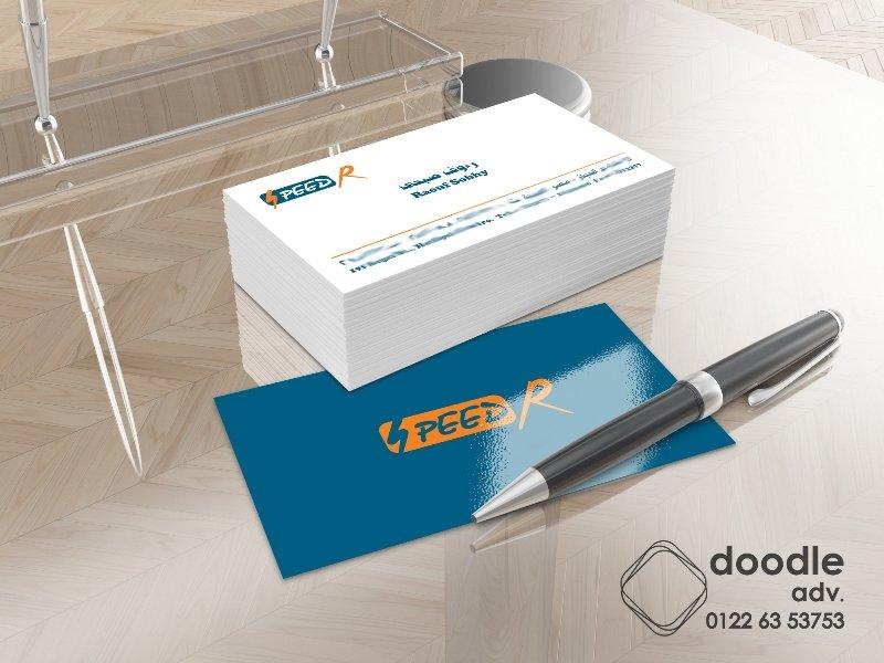 Doodle Adv. : Office Printings