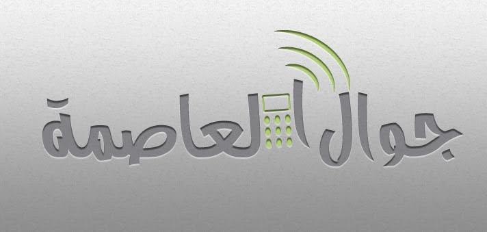 2 - logo & business card