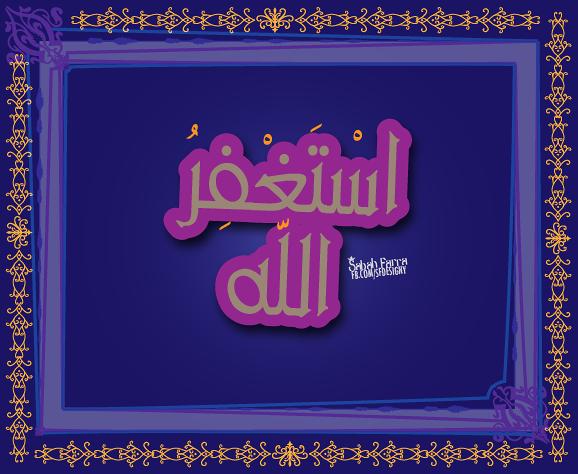 تصاميمي ( 2015- 2016 )