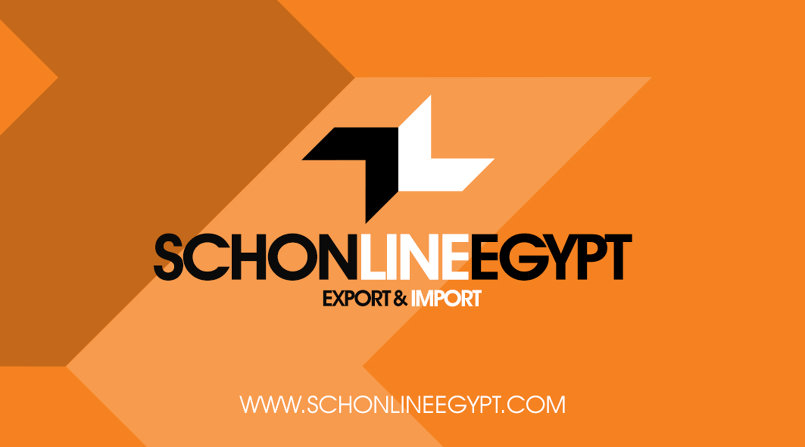 Schon Line Egypt
