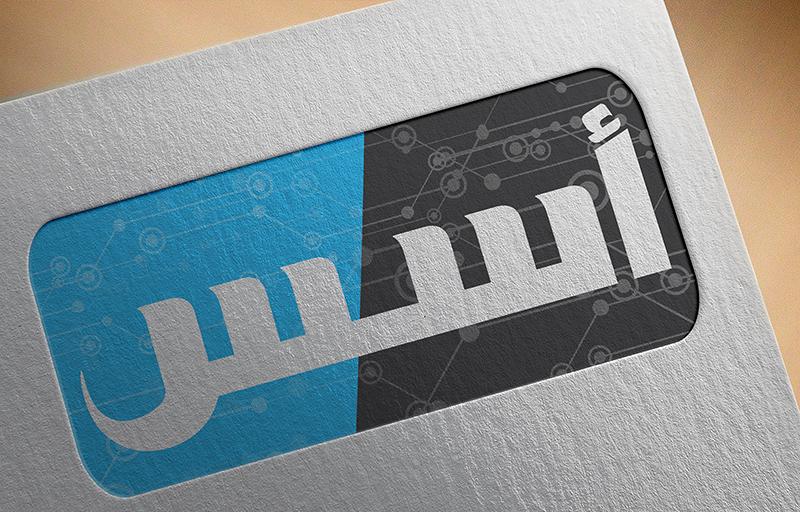 شعار شركة أسس للأجهزة التقنية
