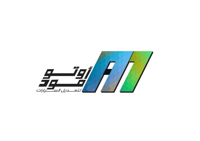 Auto Modification - Main Logo Concept
